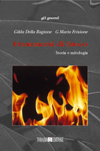 Frammenti di fuoco