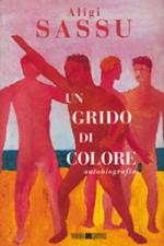 grido_colore